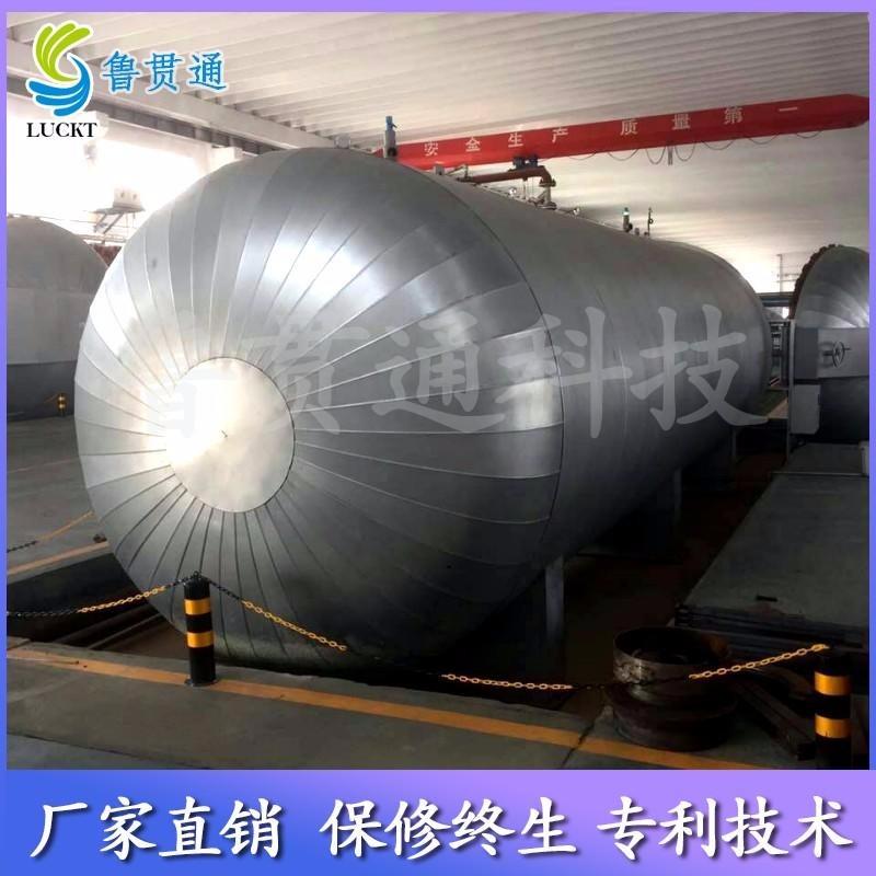 浙江魯貫通大型2050硫化罐廠家直銷碳鋼材質