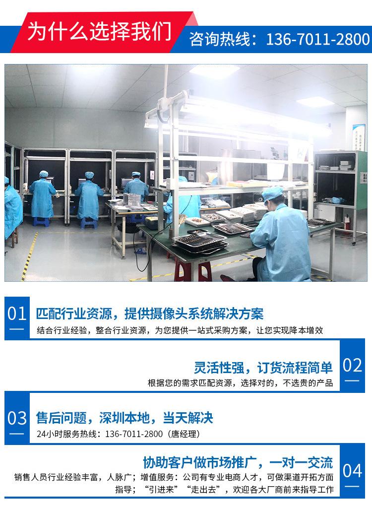 厂价直销USB摄像头模组 200万像素逆光拍摄宽动态USB摄像头模组示例图9