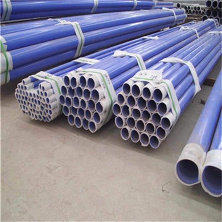 CJ/T120-2016給水內外涂塑鋼管 涂塑復合鋼管 內外涂塑復合鋼管廠家