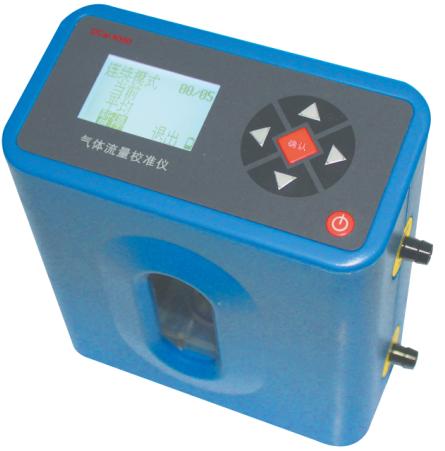 路博自产干式气体流量校准仪LB- 500示例图1