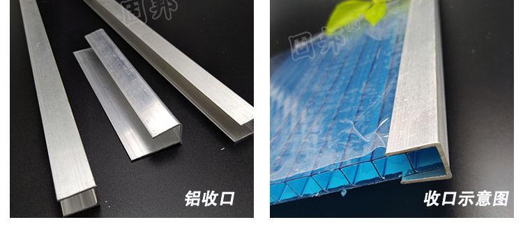 供应38mm斜边压条阳光板耐力板配件 PC阳光板压条示例图8