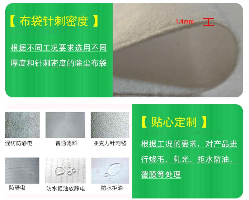 廠家直銷純PTFE除塵布袋 耐酸堿 耐高溫除塵布袋可來電詳詢示例圖6