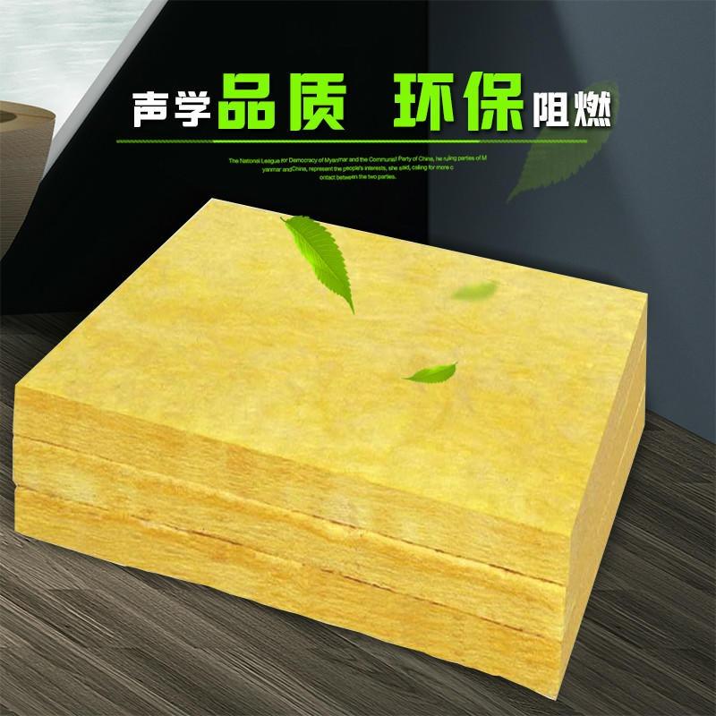 a级玻璃棉板 嘉豪节能科技 玻璃棉板容重