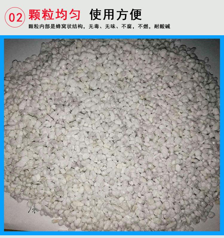 北京供货珍珠岩珍珠粉 憎水珍珠岩 膨胀珍珠岩 珍珠岩颗粒 珍珠示例图5