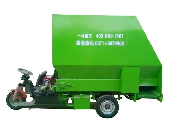 柴油动力撒料车 电动撒料车 养殖饲料撒料车 养殖机械设备撒料车示例图5