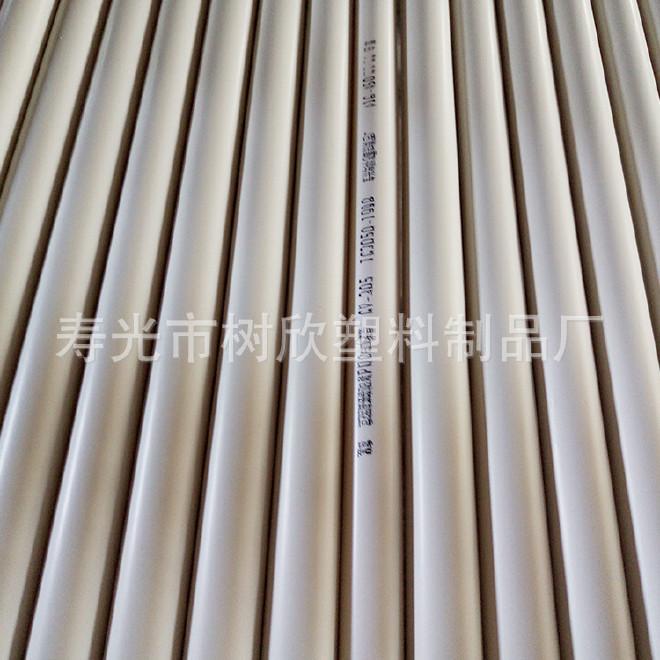 pvc阻燃穿线管 25mm PVC穿墙管 量大优惠批发阻燃绝缘电工套管示例图24