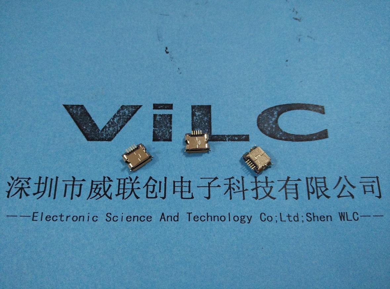 Micro 5S USB沉板0.75 四脚DIP有孔 无导位示例图3
