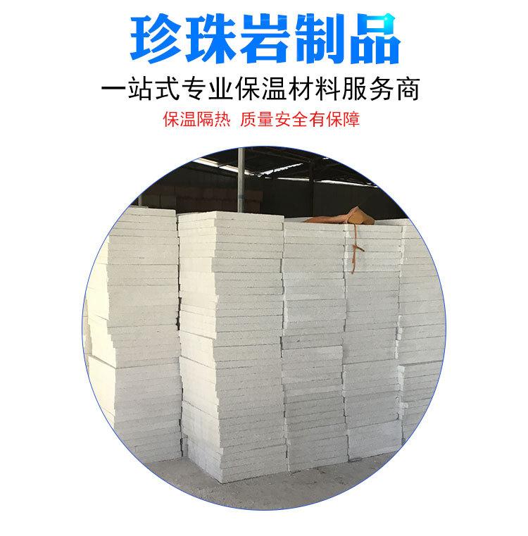 珍珠岩门芯板厂家直销无机发泡保温板可定制 防火门芯板价格从优示例图2