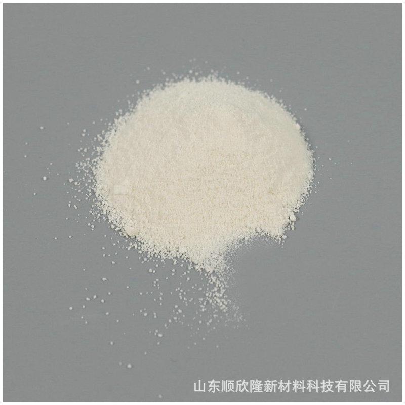 专业提供反丁烯二酸 反丁烯二酸 酸味剂 反丁烯二酸含量99.5示例图7