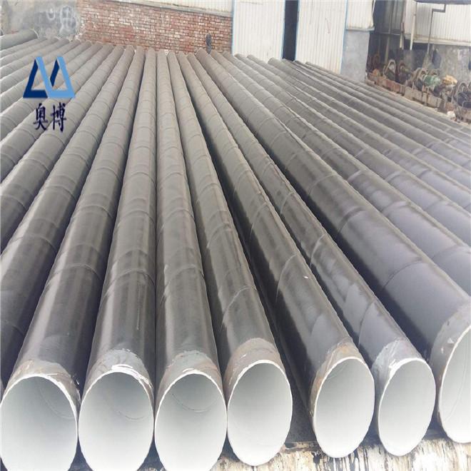 专业生产 防腐钢管 环氧粉末防腐钢管 加工 大口径防腐钢管示例图5