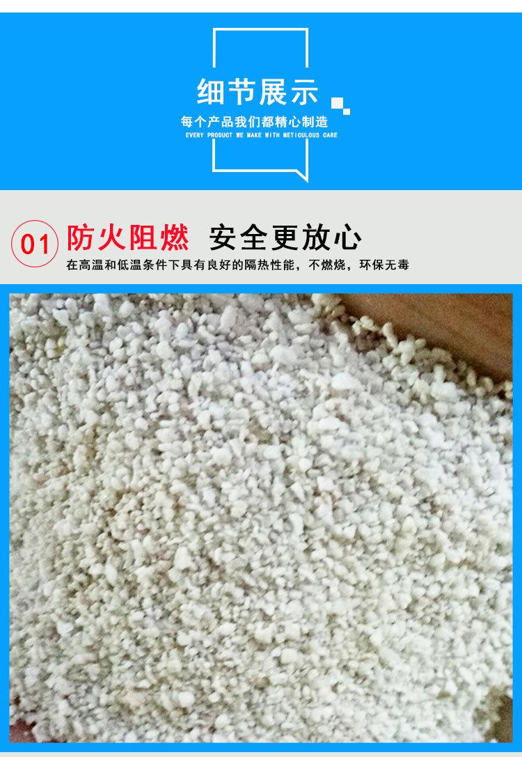 珍珠岩颗粒 保温工程珍珠岩 园艺珍珠岩 强度高 颗粒均匀示例图4