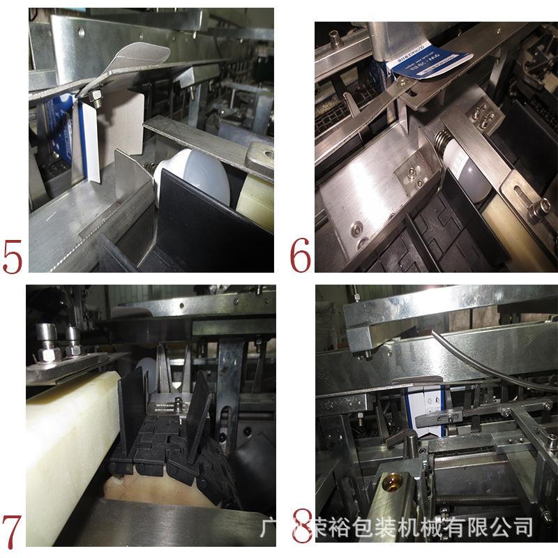节能灯自动装盒机,自动装盒机示例图9
