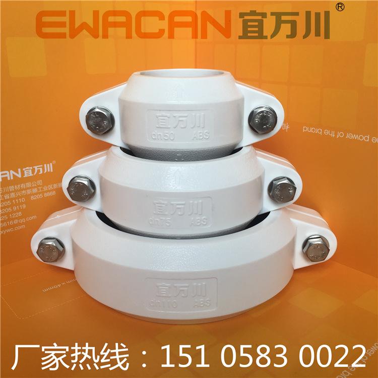 福建HDPE沟槽式超静音排水管,HDPE柔性承插排水管,ABS卡箍压环示例图6