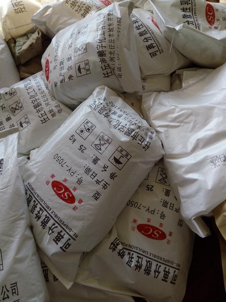 厂家供应可再分散性乳胶粉 树脂胶粉砂浆腻子内墙腻子 VAE乳胶粉示例图5