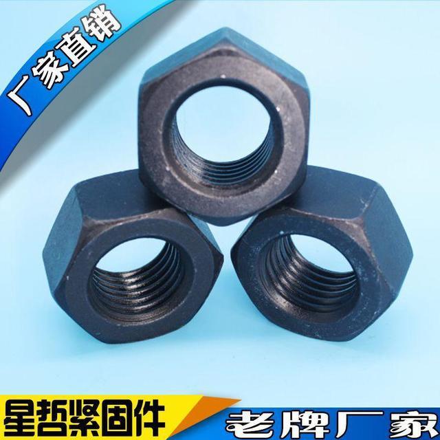厂家生产 高强度螺母 螺帽 8级10级 12级 高强度镀锌螺母 现货供