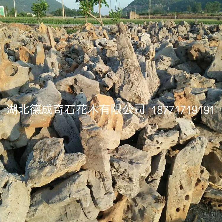 太湖石批发太湖石价格太湖石示例图4