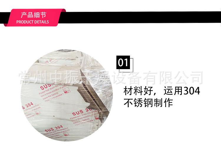 厂家直销食品化工制药用颗粒机 旋转式制粒机 不锈钢小型制粒机示例图9