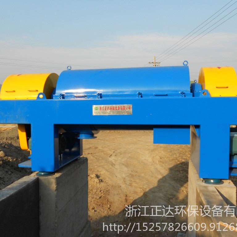 正達污泥脫水機 WL-600型泥漿脫水機 離心脫水機廠家