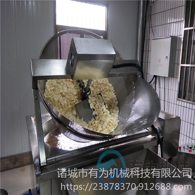 全自動洋蔥酥油炸機 有為牌onion-1500炸洋蔥圈油炸鍋 廠家直銷苦蕎片膨化食品專用油炸機流水線