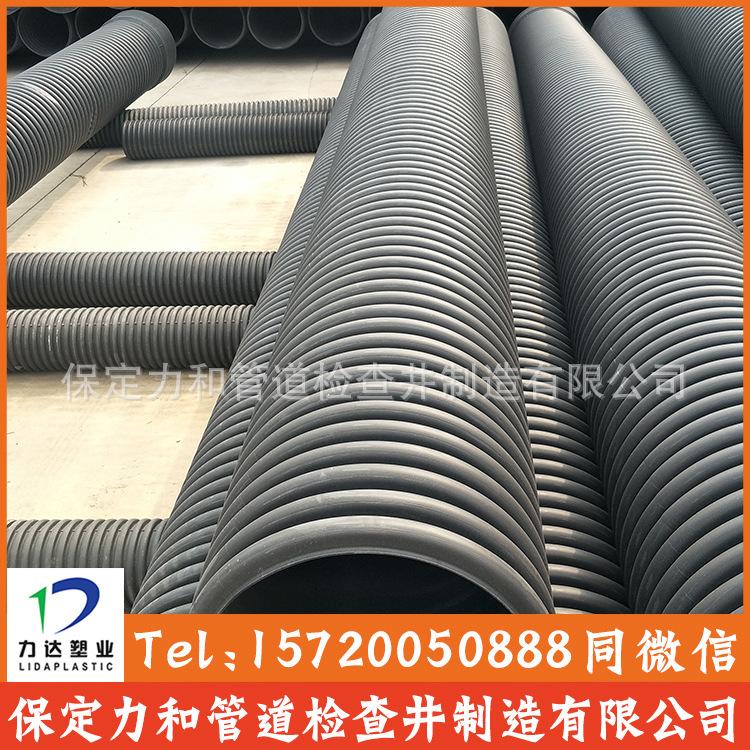 力和管道  厂家自产自销  聚乙烯双壁波纹管  HDPE双壁波纹管示例图8