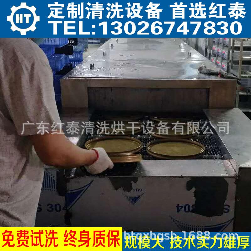 肇庆超声波清洗机肇庆超声波清洗设备厂家定制示例图6