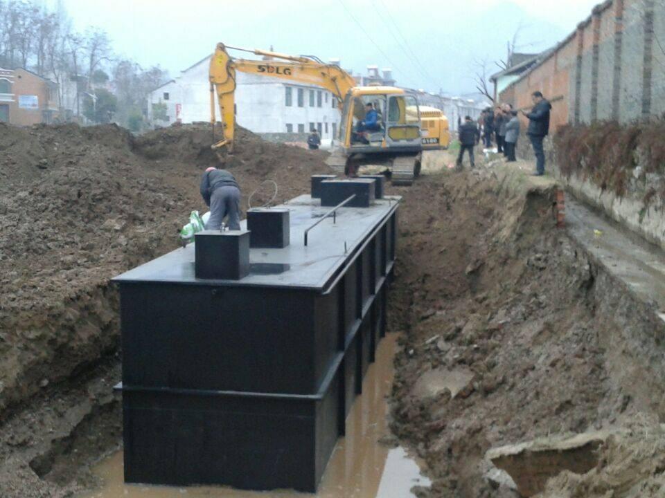 地埋式生活污水處理設備AO污水處理環保設備廣州生產廠家示例圖4