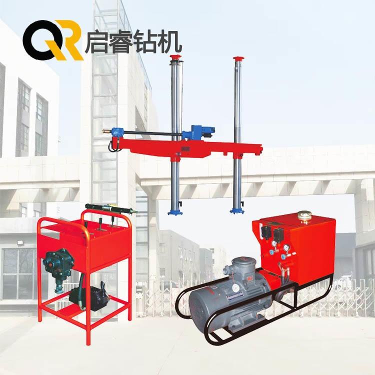 液压式钻机 ZYJ860液压式钻机架柱   煤矿钻机厂家启睿现货直售