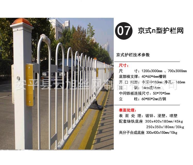 镀锌钢管栏杆 铁艺围墙栏杆  锌钢护栏网厂家直销 价格美丽示例图34