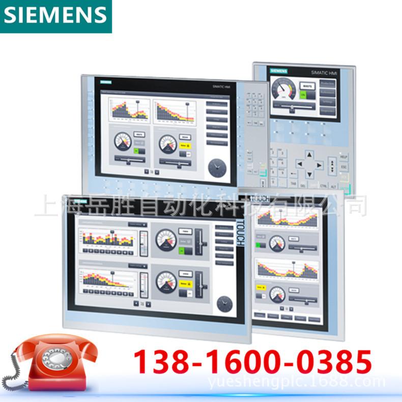 1P 6AV6642-0DC01-1AX1西门子OP177B DP触摸屏6AV66420DC011AX1示例图3