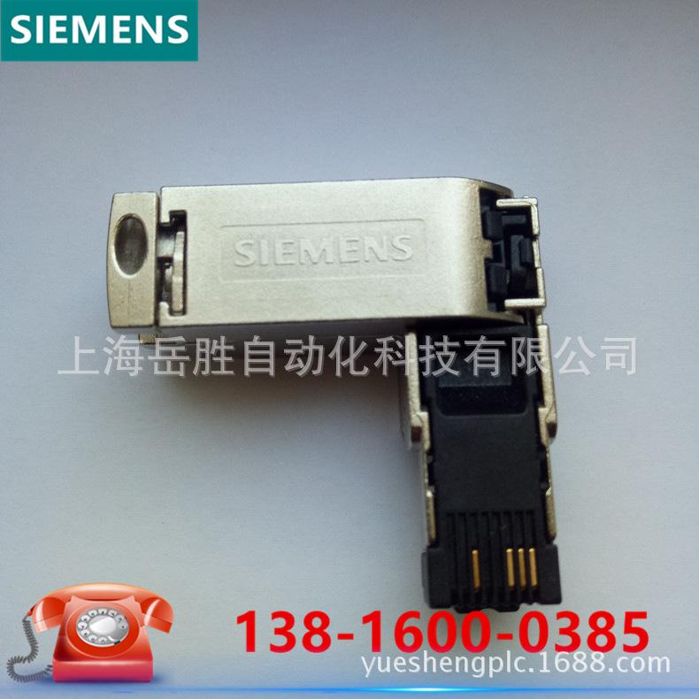 1P 6GK1901-1BB20-2AA0西门子RJ45四芯网线接头6GK19011BB202AA0示例图2