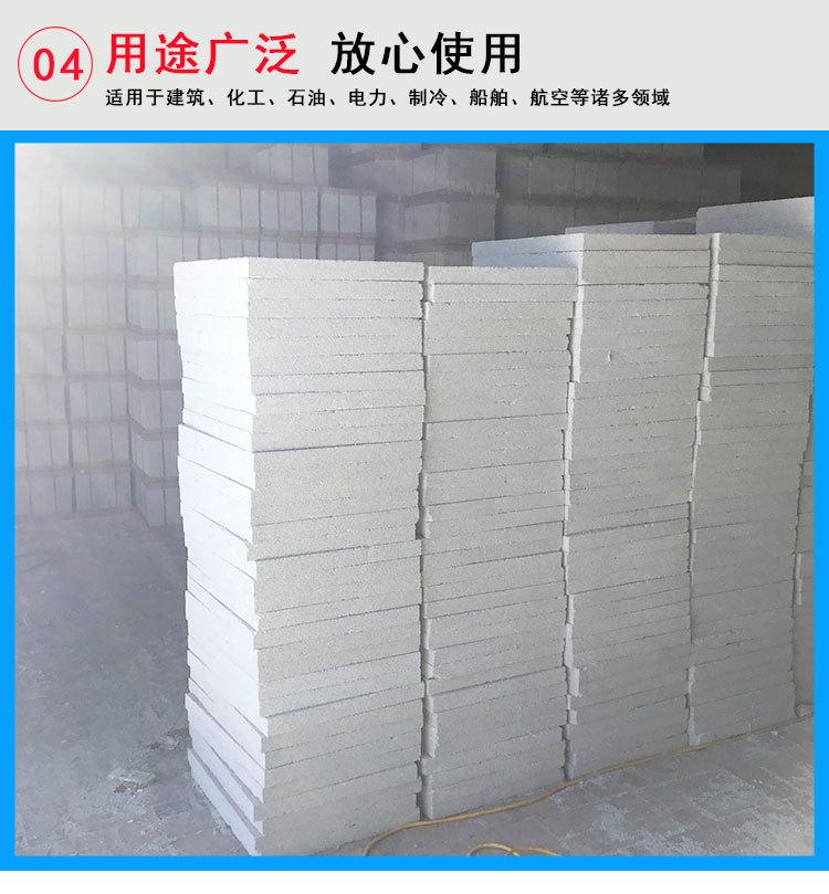 珍珠岩门芯板厂家直销无机发泡保温板可定制 防火门芯板价格从优示例图7