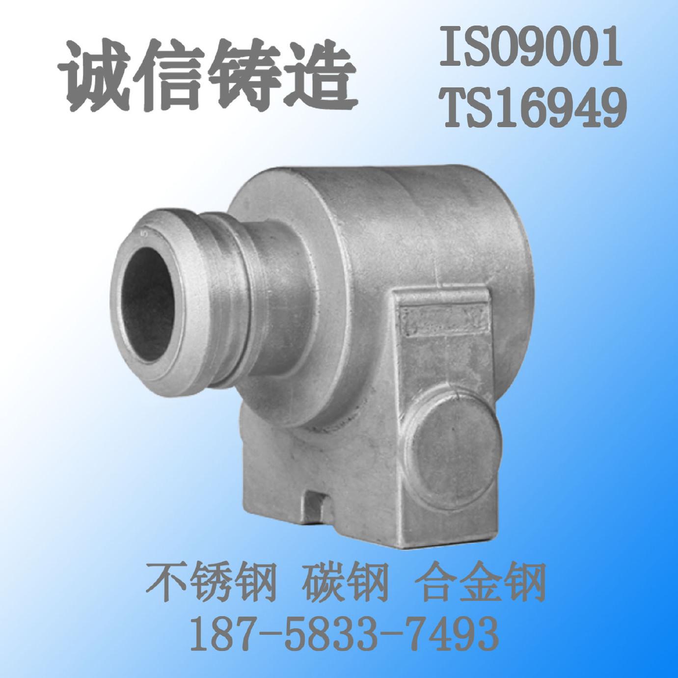 440 碳鋼1.0401 脫蠟鑄造 調節閥閥體不銹鋼配件 硅溶膠鑄造公司