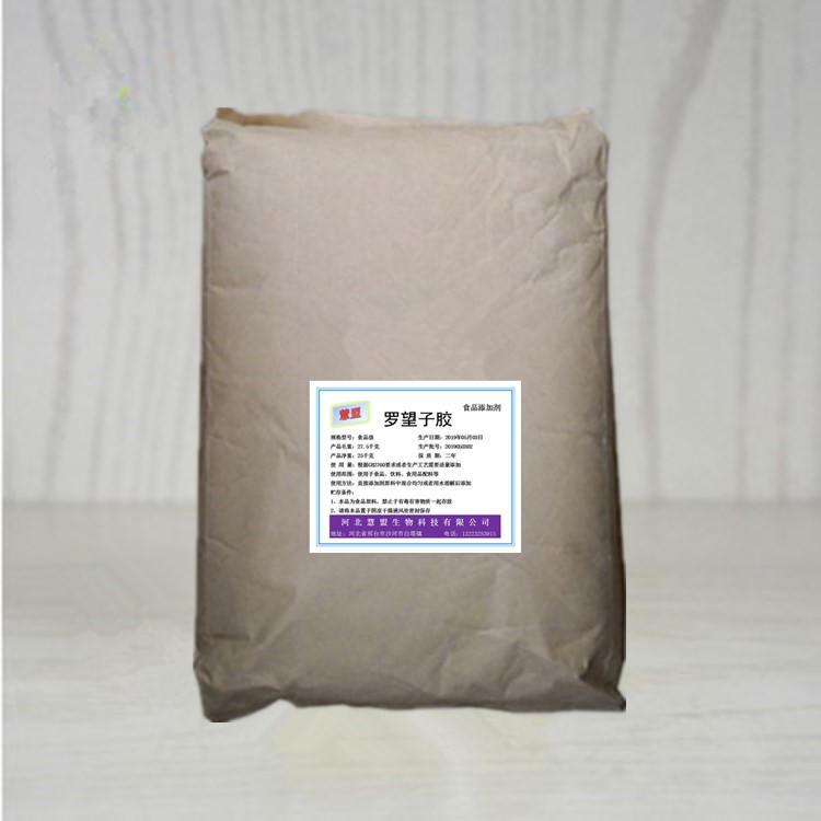 慧盟食品級 瓊脂粉 增稠劑 生產廠家 增稠劑 提供樣品