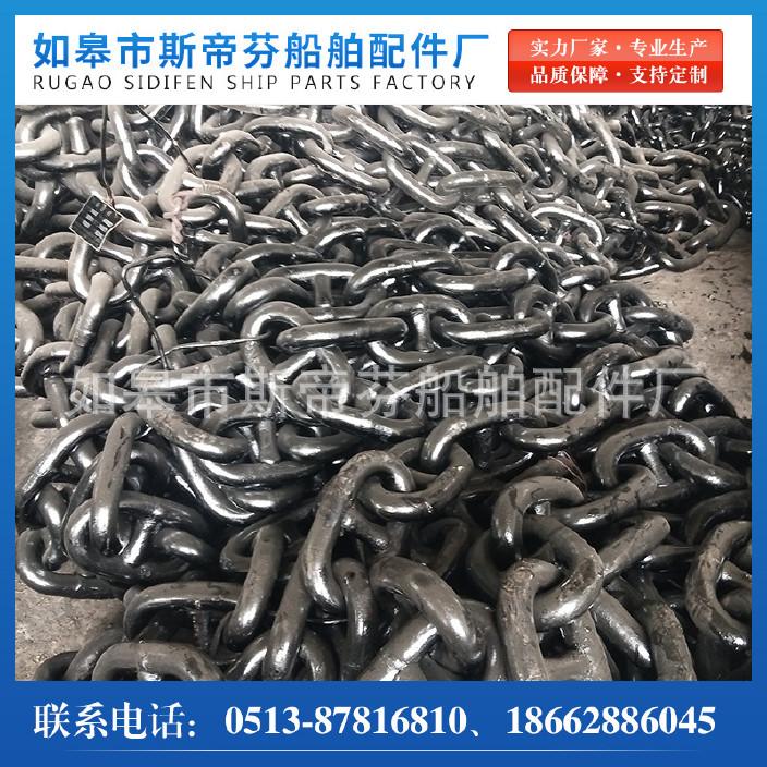 欢迎订购 交通系泊链规格齐全 优质金属镀锌系泊链 加工生产示例图3