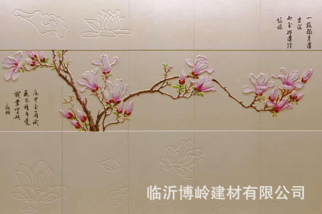高端定制 沙发客厅卧室床头玄关背景墙 5D皮雕艺术背景墙示例图5