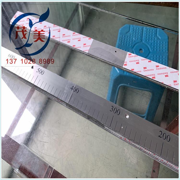 茂美4米鋼尺 不銹鋼鋼帶直尺 采用高硬度彈簧鋼制作 展開平直精度高圖片