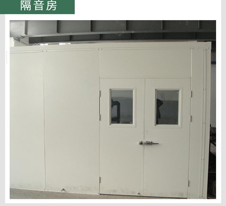 别墅卧室内墙体消音减震垫隔音材料隔音毡吸音毡高阻尼声屏障示例图6