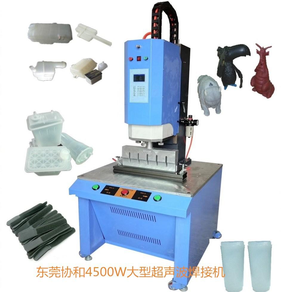 自动转盘焊接机 人性化设计PL介面总控带机械手 超声波焊接机示例图7