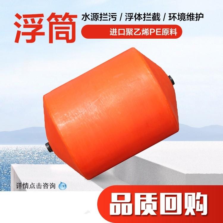 水上塑料拦污浮筒 河面垃圾拦污浮筒 滚塑拦污浮标 环海塑料