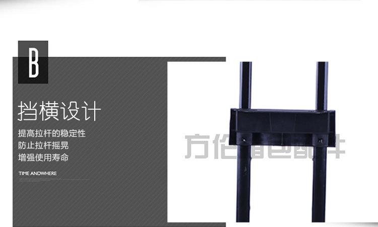厂家直销 箱包配件拉杆架 箱包内置拉杆 登机箱拉杆 旅行箱拉杆示例图4