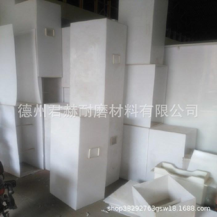 厂家生产聚丙烯板 pp板材 pe板材焊接酸洗槽 水箱焊接找君赫示例图12
