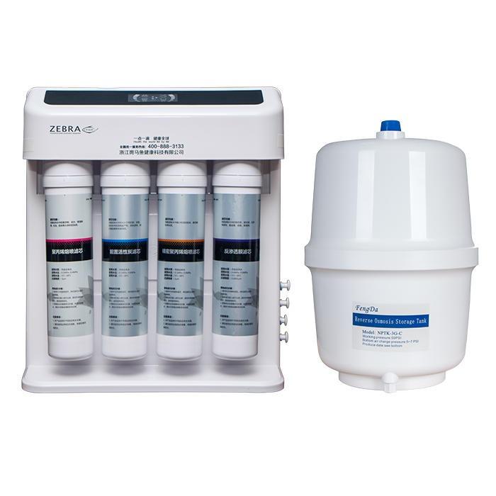 斑馬魚凈水器家用廚房凈水機RO反滲透純水機卡接式直飲機除水垢余氯自來水過濾器飲水機