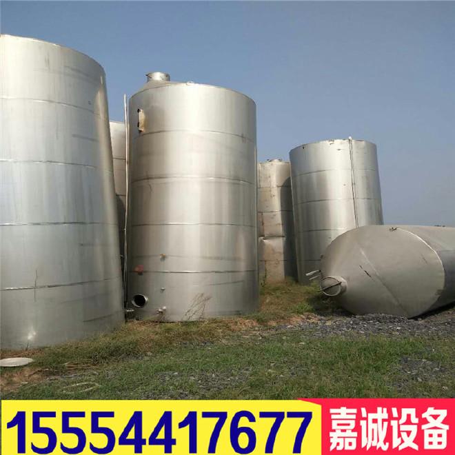 二手储罐 二手50立方不锈钢储罐多少钱示例图6
