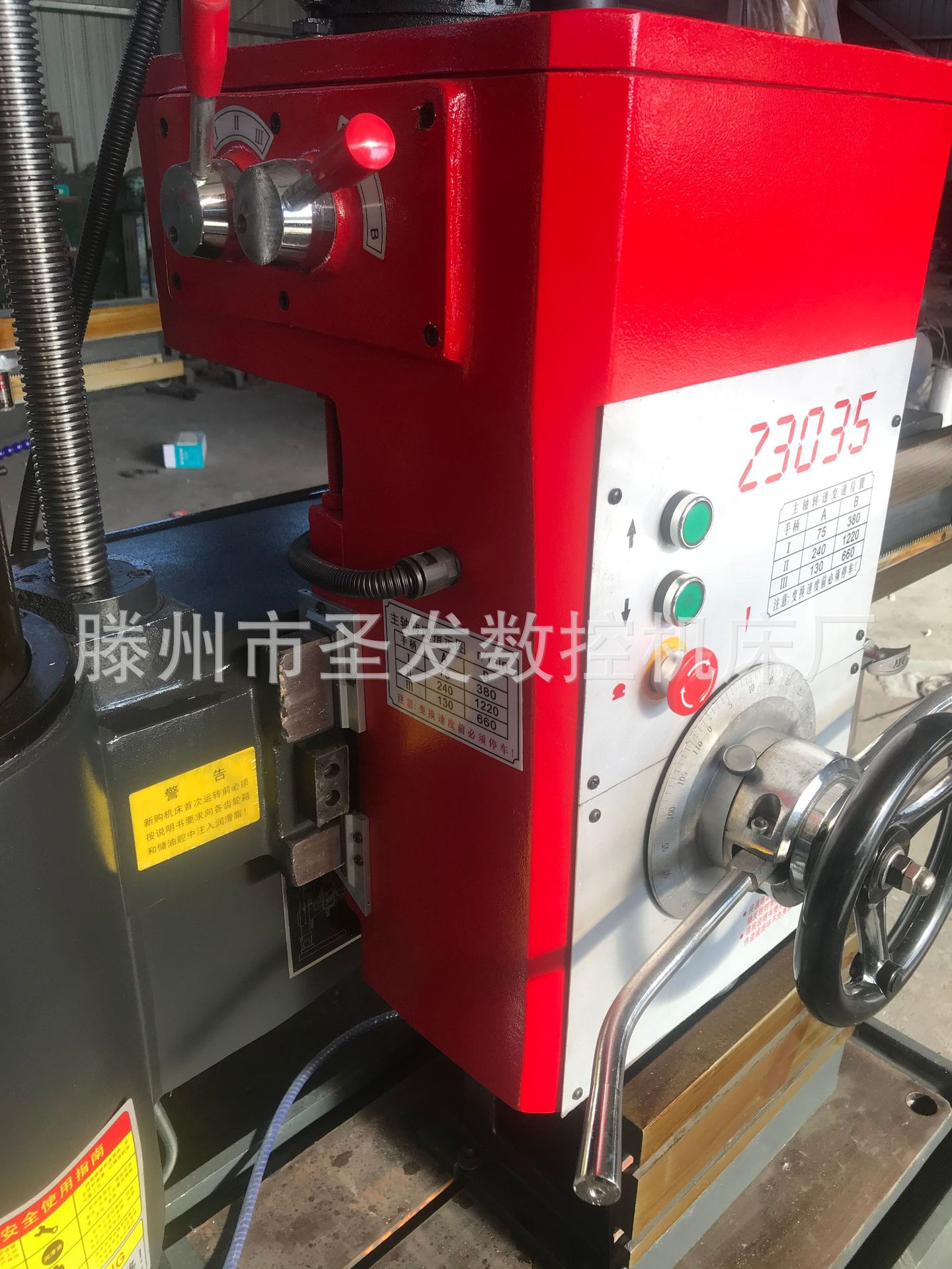 供应35摇臂钻Z3035摇臂钻床质量好价格低滕州生产摇臂钻的厂家示例图3