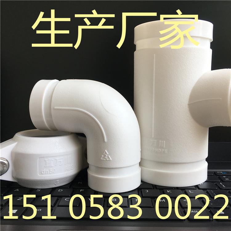 沟槽式HDPE排水管,FRPP法兰静音排水管,PE沟槽式超静音排水管示例图2