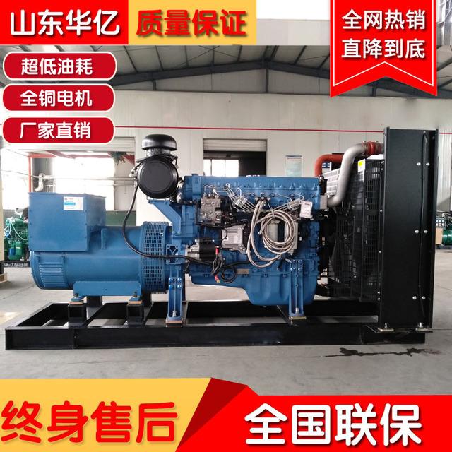 玉柴200KW柴油发电机组 四?;せ?斯坦福发电机  玉柴YC6MK350L-D20柴油机  200千瓦发电机组厂家