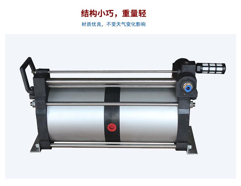 常年销售氮气加压泵 氮气打压充装设备 氮气增压泵示例图10