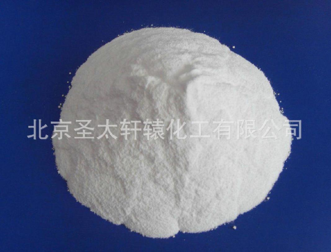 碳酸钠特价纯碱 海化食品级纯碱 高品质优质纯碱碳酸钠 纯碱价格示例图34