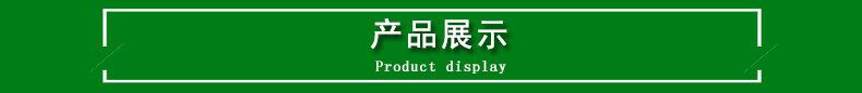 长期供应水溶性防锈剂 JF-AR11水性涂料防锈剂 上海防锈剂示例图3