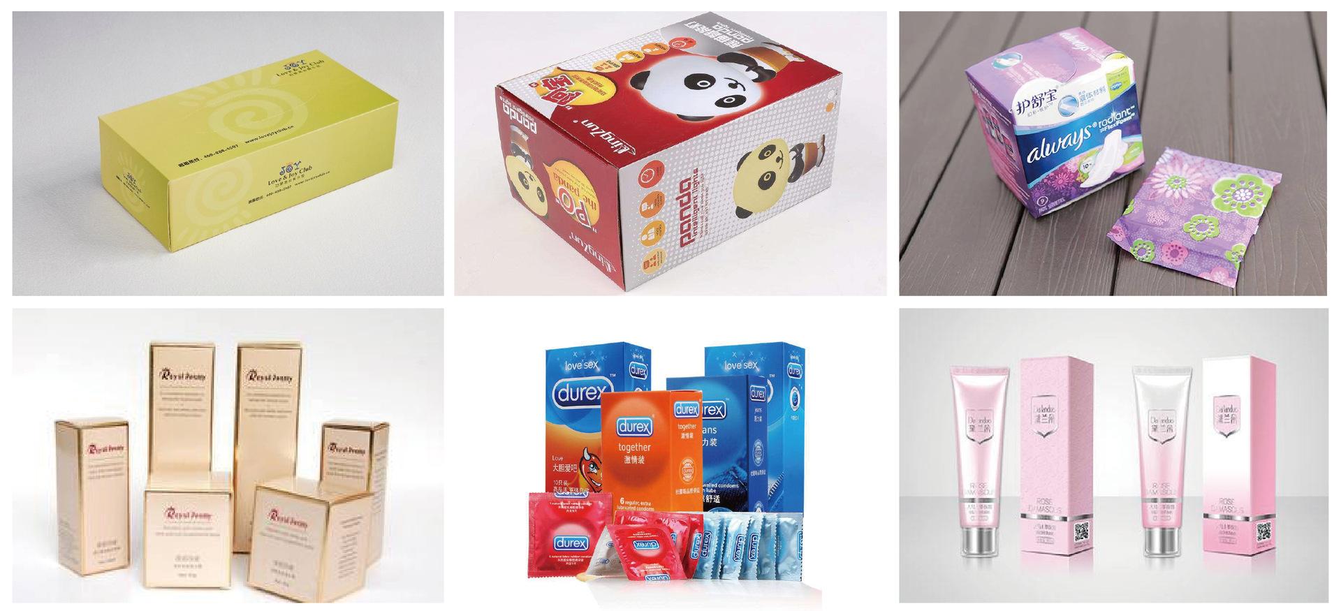 婴儿磨牙饼干包装机 食品包装机械 厂家装盒机 自动包装机示例图137